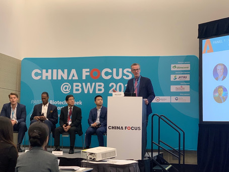 "Press Release: Bridge Point Capital Was Invited to Speak at the ""China Focus @ BWB 2019"" Forum"
