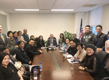 Bridge Point Capital Met with Members of SASAC on November 12th