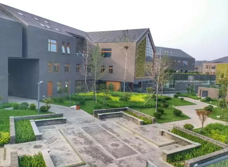Healthcare Industrial Parks in China Part II – Global Healthcare Innovation Center, Beijing