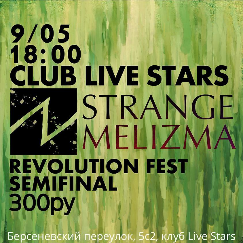 Revolution fest SemiFinal