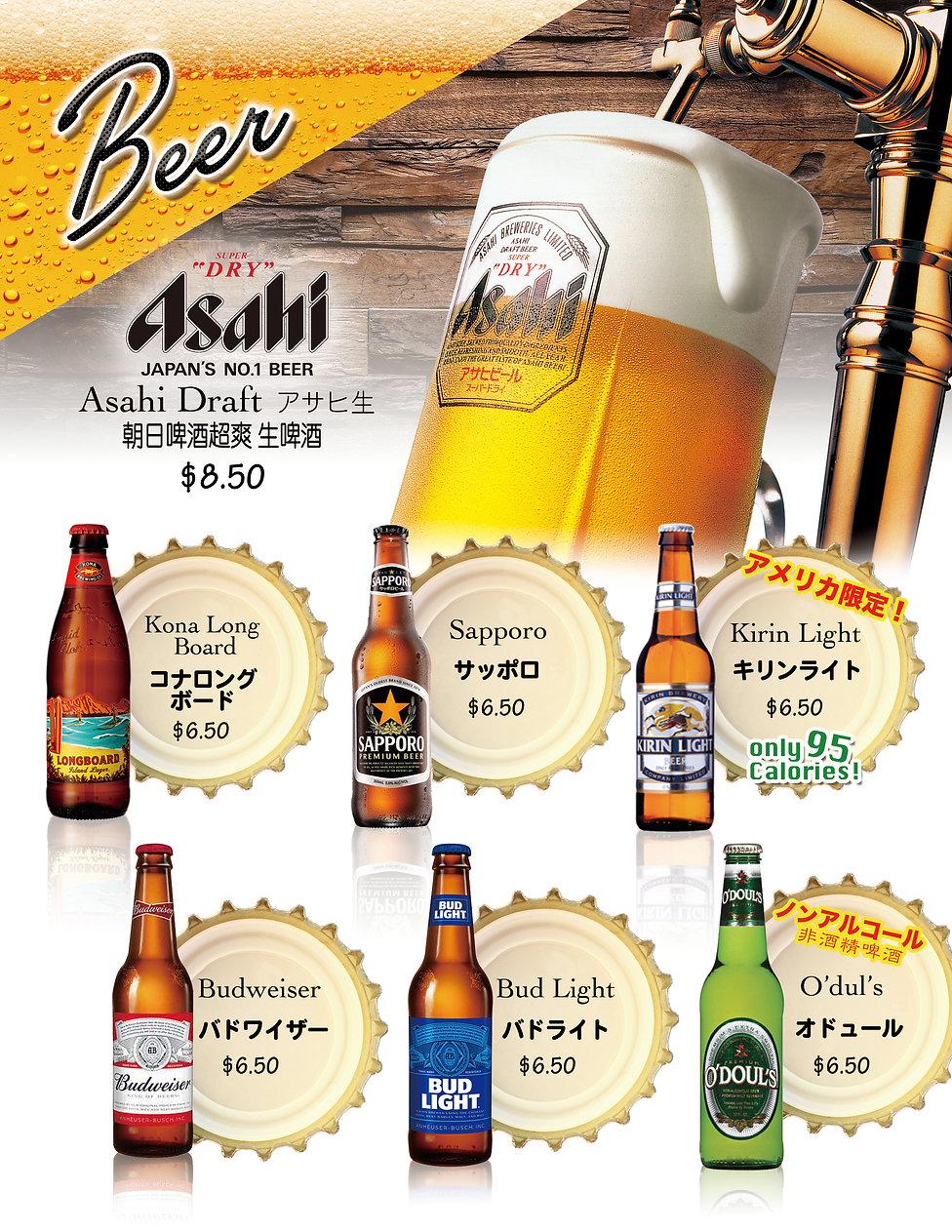 page 1 beer.jpg