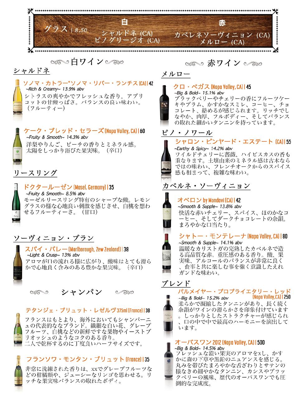 Drink8.png