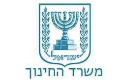 misrad hachinuch logo