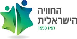 החוויה הישראלית תיירות חינוכית
