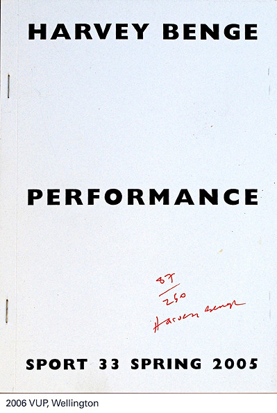 Performance, 2005