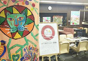 岡山市役所アールブリュットカフェ