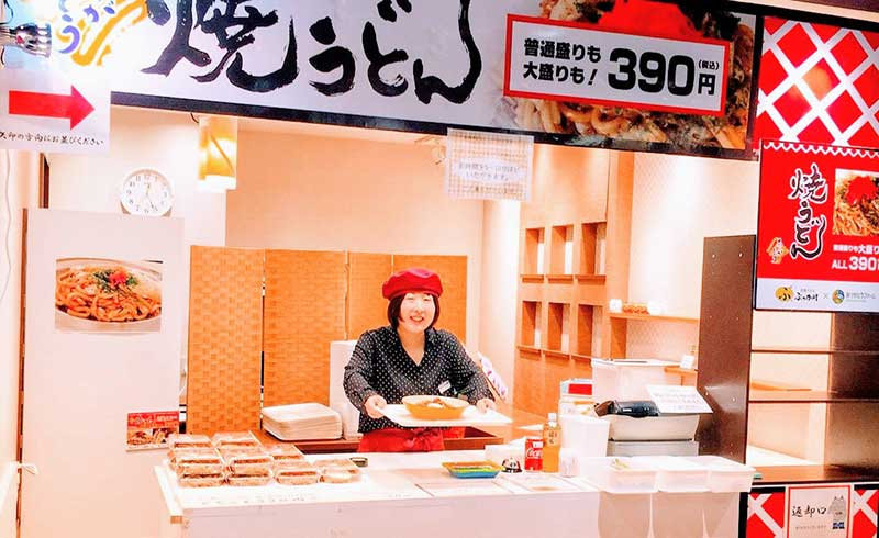 A型事業所ありがとうファーム障害者の焼きうどん店