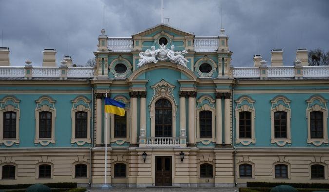 Mariyinsky Palace in Kyiv