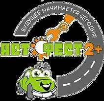 логотип с сайта.png