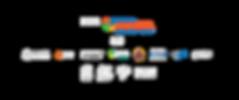 Rodape_Site2020-1.png