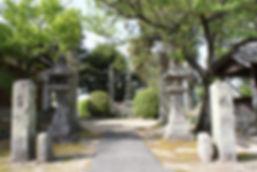 平知盛の墓