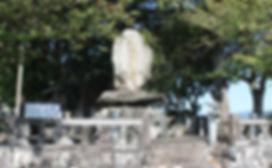 植木・苗木発祥の地石碑