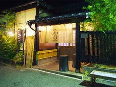 蕾 -TsuBoMi-
