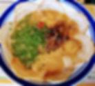 田主丸町のランチ・カフェ・飲食店情報【暖膳 -DAN ZEN-】