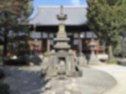 田主丸の開祖創建の 法林寺