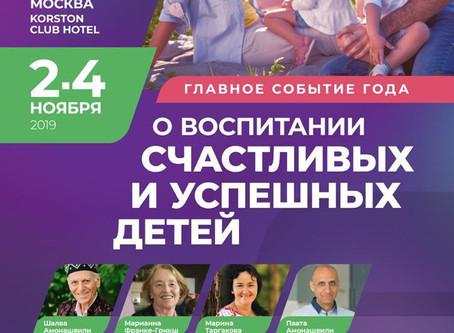 """Фестиваль """"Зерна"""" 2019"""