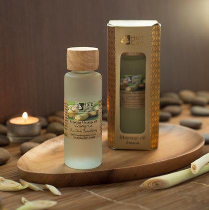Massage Oil : Lemongrass