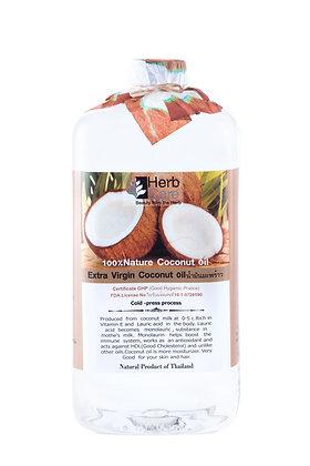Extra Virgin Coconut Oil (1000 ML)