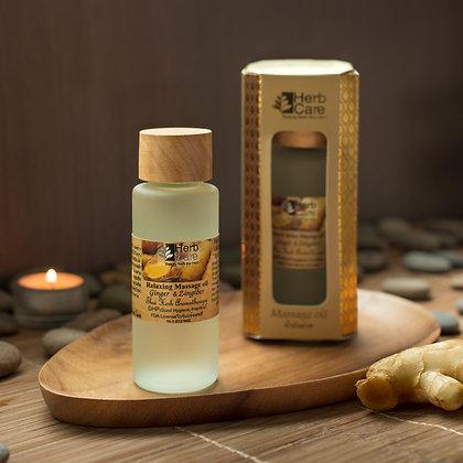 Massage Oil : Ginger