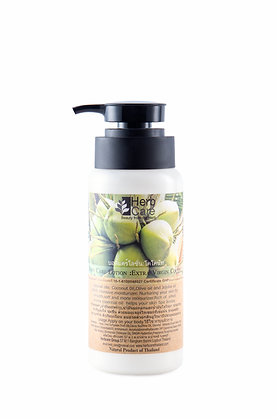 Spa Body Care lotion : Coconut