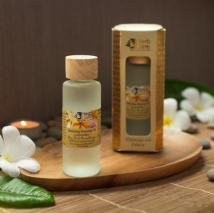 Massage Oil : Leelawadee