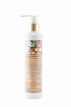 3MA Lotion Sunscreen (200 g)