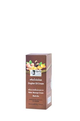 Zingiber Massage Cream(Roll -On)