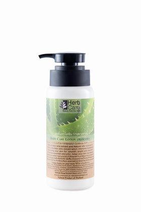 Spa Body Care lotion : Aloe Vera