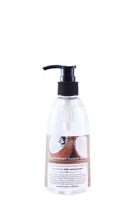 Extra Virgin Coconut Oil (250 ML)