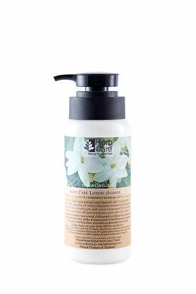 Spa Body Care lotion : Jasmine
