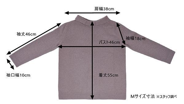 サイズ寸法