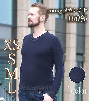 モンゴル模様男女兼用Vネックセーター