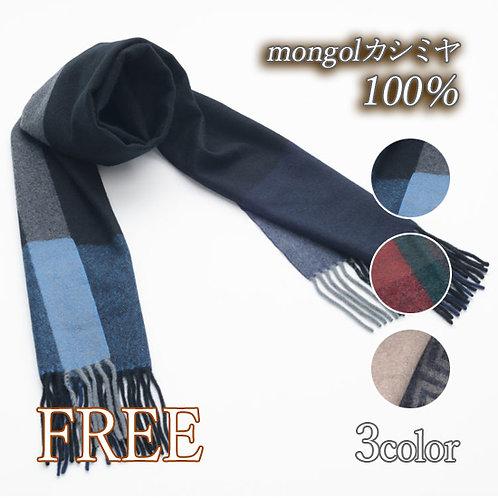 モンゴル カシミヤ スカーフ