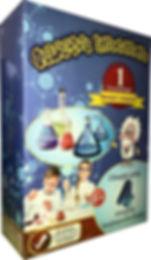 սեղանի խաղ, մանկական խաղ, զարգացնող խաղալիք, քիմիական հավաքածու