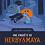 Thumbnail: Une enquête de Herby & Maya, Tome 1 - Entre chiens et chats