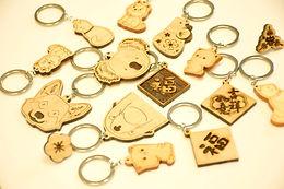 木製鎖匙扣