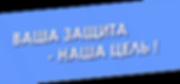 Студенческий профком ПГУАС