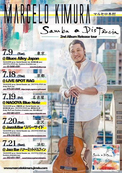 Marcelo Distacia tour flyer.jpeg