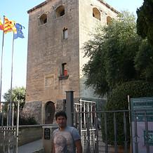 Torre Vella (Salou)