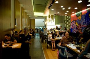 מסעדת אויאמה