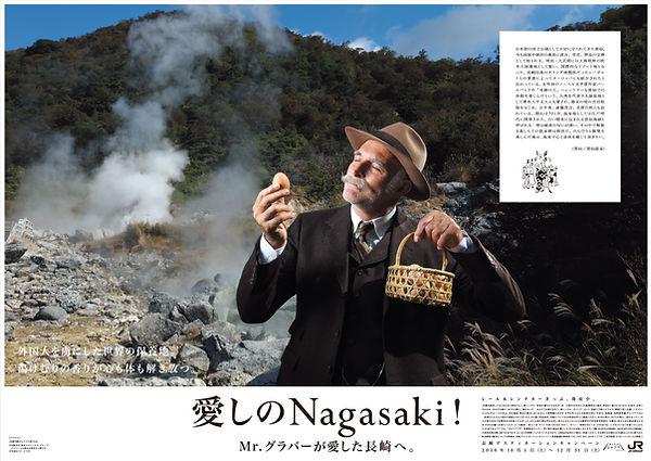 nagasaki_B0_4.jpg