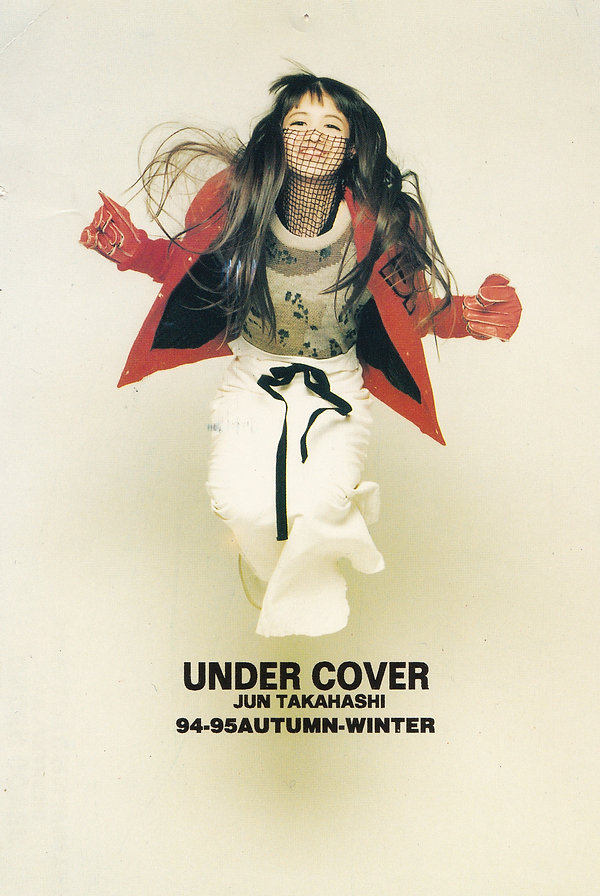 Fashion 25 Under Cover