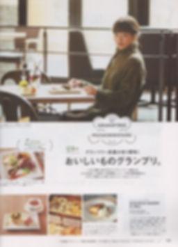 スキャン 29.jpeg