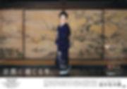 JR京都-5.jpg