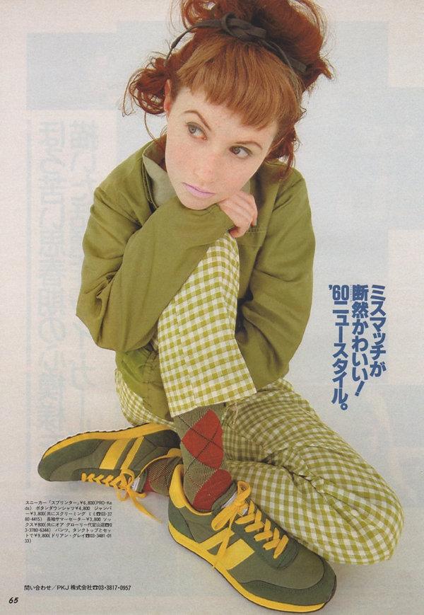 スキャンのコピー59.jpeg