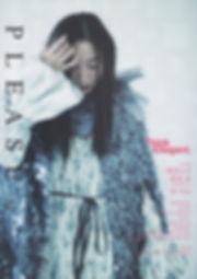 スキャンのコピー10.jpeg