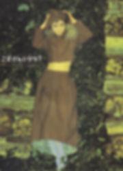 スキャンのコピー51.jpeg