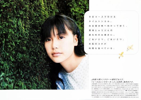 2004熊鹿G_1-2.jpg