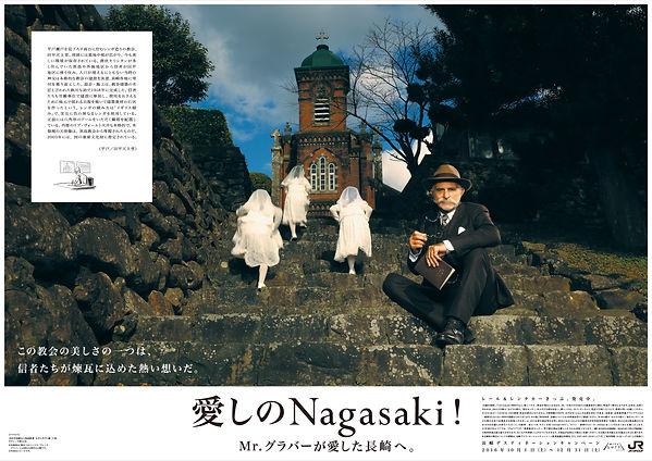 nagasaki_B0_2.jpg