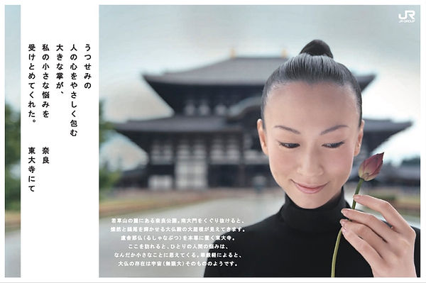 JR奈良-4.jpg